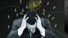 躁狂症的临床症状有哪些